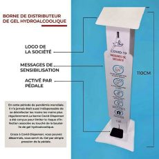 Distributeur de gel hydroalcoolique sans contact à Marrakech