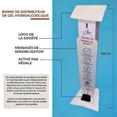Distributeur de gel hydroalcoolique sans contact à Marrakech