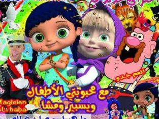 Animation des anniversaires à marrakech