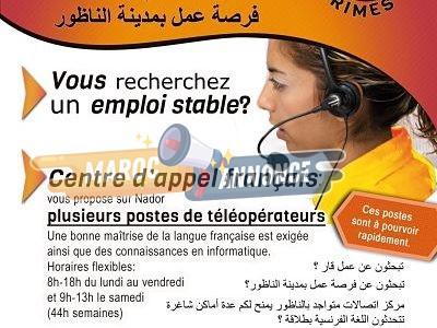 Téléopérateurs (trices) avec ou sans expérience à Nador